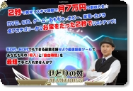 thumb_albatross_diamonds-stage_co_jp