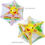 海老蔵さんちのグッズ♬麗禾ちゃんが使ってる派手な傘はコチラ>>【はじめての傘☆おひさまレインボー】