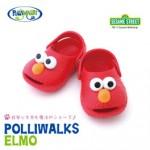 梨花ちゃんの息子君が履いてる『ELMO(エルモ)のサンダル』はココで買えるよっ>>激カワっ☆セサミストリートのサンダル♬