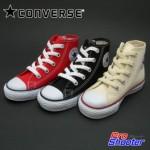 梨花ちゃんの息子君が履いている赤いコンバースは最安値はコチラ>>【converse/コンバース】キッズシューズ/子供靴
