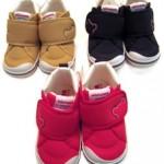 海老蔵さんちの娘ちゃん(麗禾ちゃん)お散歩の靴は【MIKI HOUSE/ミキハウス】のコチラのタイプ>>