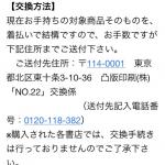 スクリーンショット 2014-05-30 22.47.05