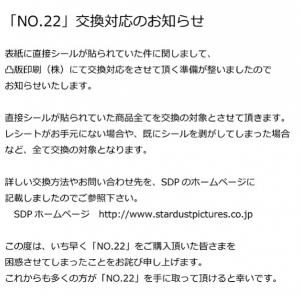 スクリーンショット 2014-05-30 22.46.17