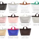 田丸麻紀さんマザーバッグ購入で出産準備♬ママバッグとして選んだのはトートバッグの定番ブランド【Herve Chapelier/エルベシャプリエ】
