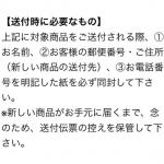 スクリーンショット 2014-05-30 22.47.25