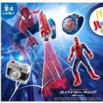 ハッピーセット「スパイダーマン」人気すぎて店舗では在庫切れ・・・今から間に合う梨花ちゃんの息子君の手にあるスパイダーマン時計の入手方法>>