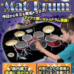 NHKまちかど情報室(2014/06/09)ドラムの演奏ができるマット『楽器もっと手軽に!』