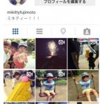藤本美貴さんのインスタグラムアカウントはコチラ>>【mikittyfujimoto】