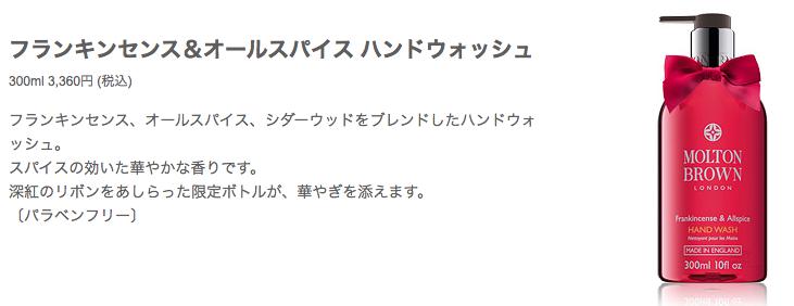 スクリーンショット 2014-08-01 21.42.28