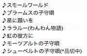 スクリーンショット 2014-08-06 22.24.11