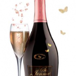 田丸麻紀さんがブログで紹介していた『ノンアルコールシャンパン』はコチラ>>【ノンアルコール・ロゼスパークリング  So Jennie Rose / Manoirs des Sacres (ソー・ジェニー・ロゼ / マノワール・デ・サクレ】
