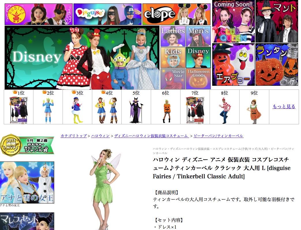 スクリーンショット 2014-09-20 0.45.51