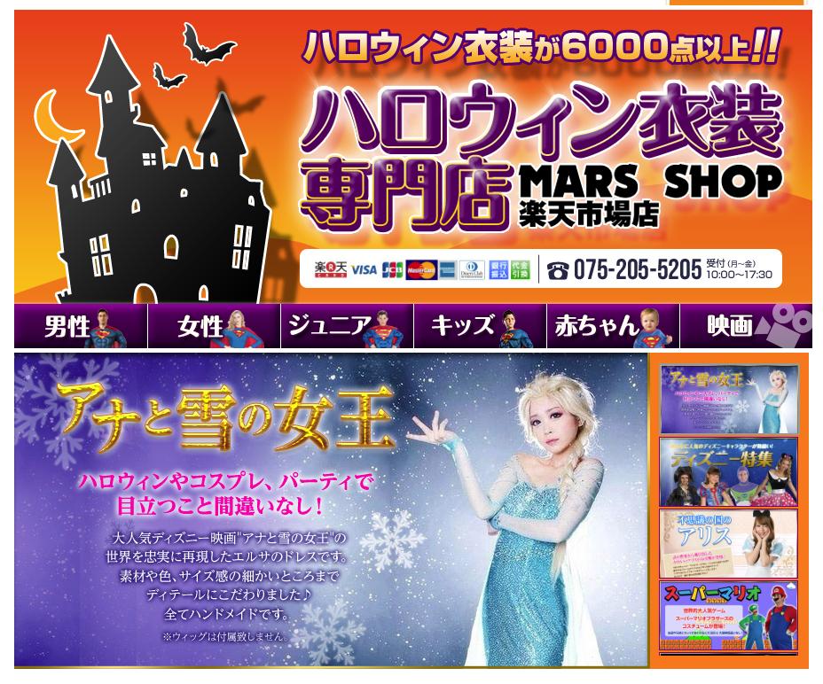 スクリーンショット 2014-09-20 0.50.41