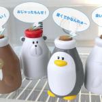 冷蔵庫を開けると喋ってくれる(笑)話題の【Fridgeezoo(フリッジーズー)】日本各地の方言あり!どれにする?