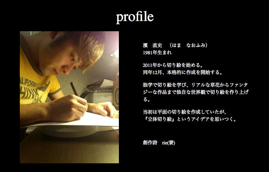 スクリーンショット 2014-09-10 0.01.48