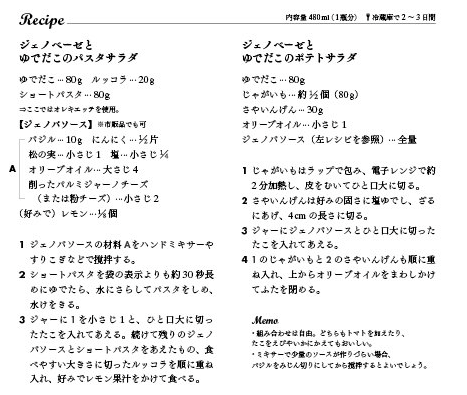 スクリーンショット 2015-01-18 23.49.12