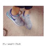 田丸麻紀さん愛用☆NIKE(ナイキ)グレーのスニーカーはコチラ>>