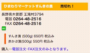 スクリーンショット 2015-01-13 23.22.24