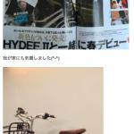 在庫あり>滝沢眞規子さんVERY限定モデル電動自転車[HYDEE.2(ハイディツー)/ブリヂストン]VERY限定カラーが超可愛い!送料無料