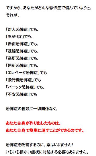 スクリーンショット 2015-02-06 3.45.27