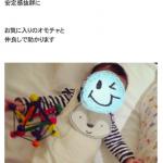 田丸麻紀さんちの知育玩具>>英才教育はオモチャ選びから![スクイッシュ/マンハッタントーイ社]BorneLund(ボーネルンド)