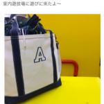 東原亜希さん>>『公園NG?娘さんへの花粉症対策』室内遊び/子育て