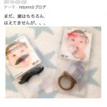 hitomiさんちのベビちゃん歯固めは、な、なんとダイヤモンド??迷う・・おヒゲも捨てがたい!!!!