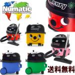 ヒルナンデス紹介>>掃除機『Henry(ヘンリー)くん』