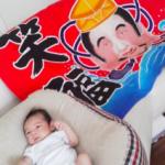鈴木おさむサンちの赤ちゃん授乳ベッドはコレ>>笑福ちゃんのデイベッドみたいで可愛いっ。