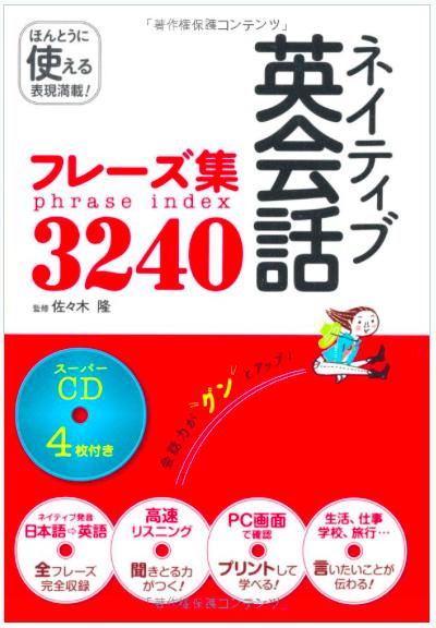 スクリーンショット 2015-09-14 0.39.26