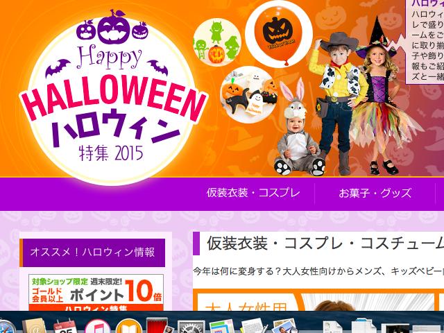 スクリーンショット 2015-10-25 2.08.33